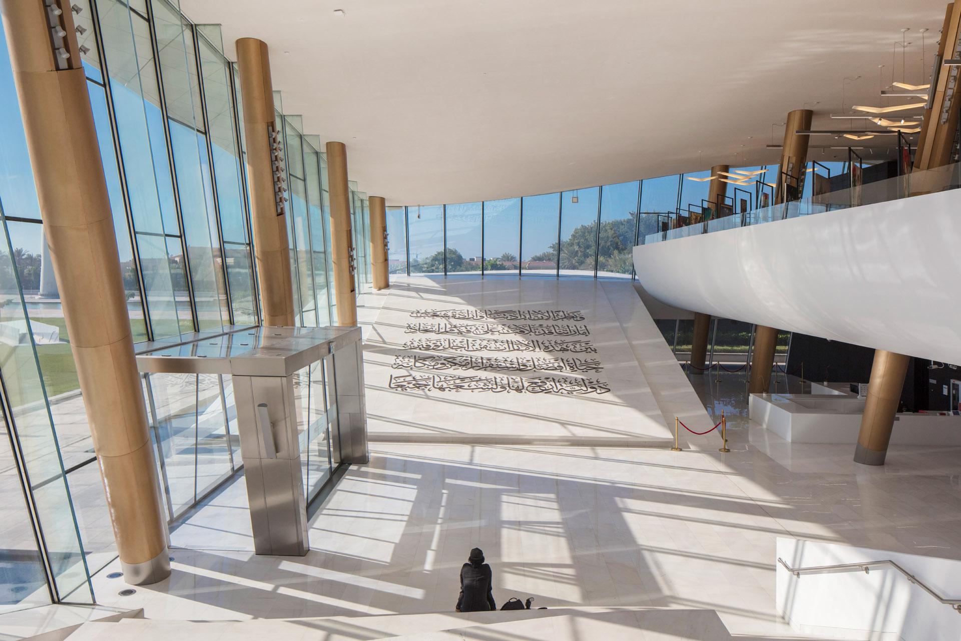 FL111 18 - ETIHAD MUSEUM